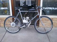 2007 Other Motorized bicycle